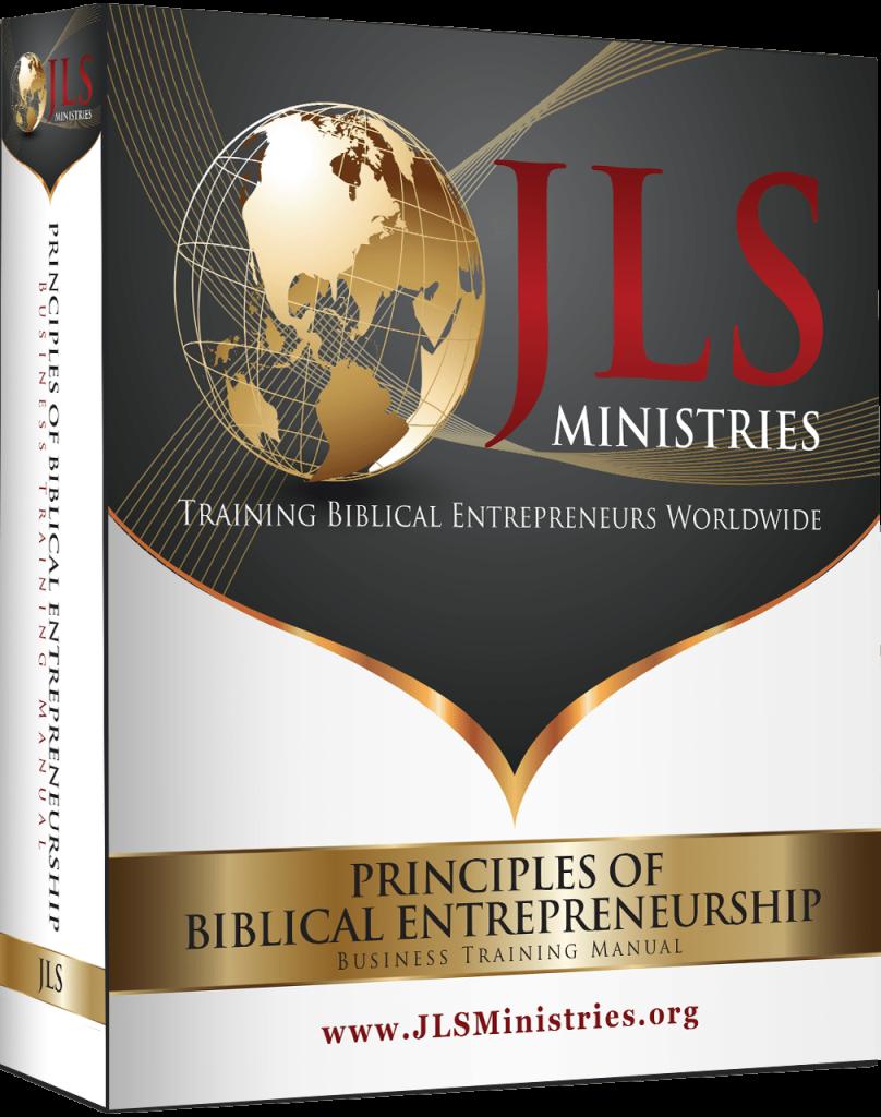 tm-jls0116_business-training-manual